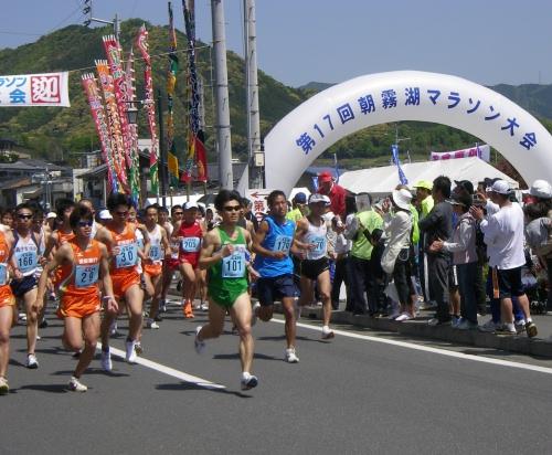 朝霧湖マラソン.jpg